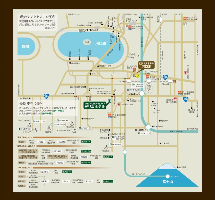 富士・河口湖ガイドマップ